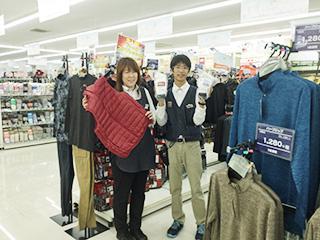 TAMAYURA 伏見中島店 1枚目