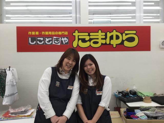 たまゆら くみやま南店 1枚目