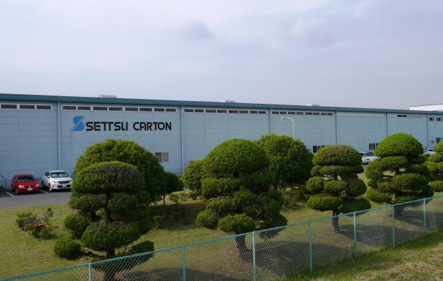 セッツカートン株式会社 つくば工場