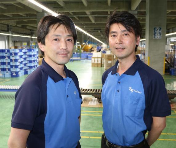 SGフィルダー株式会社/715-0034 1枚目