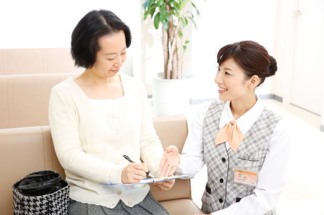 株式会社ソラスト 大阪南支社の求人画像