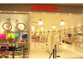 ASOKOの写真