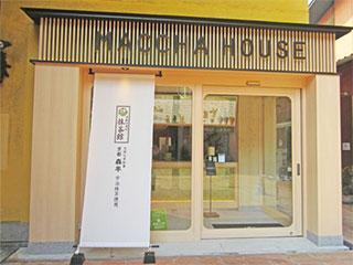 MACCHA HOUSE 抹茶館の写真