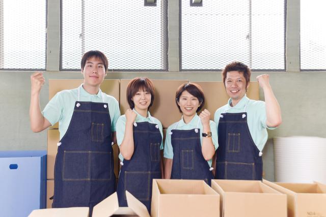 株式会社岡田 1枚目