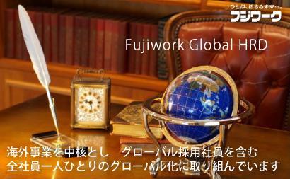 株式会社フジワーク(熊本事業所)