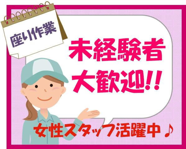 株式会社ヤマトスタッフ 1枚目