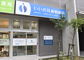 「西日暮里駅」から徒歩6分、「千駄木駅」から徒歩7分♪ どちらの駅からもアクセス良好です!