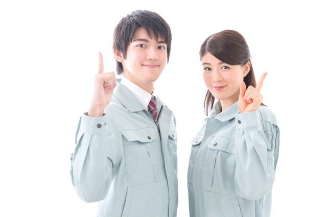 株式会社マークスファクトリー 西脇営業所