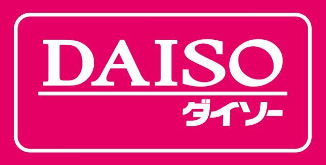 ダイソー フレスポジャングルパーク店