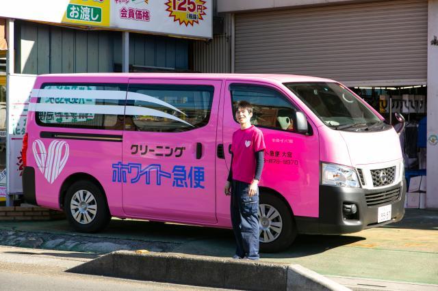https://ss.job-gear.jp/jobgear/picture?c=b12c1a00c5e7015dcc46402fa88a43db&p=20190218404333.jpg