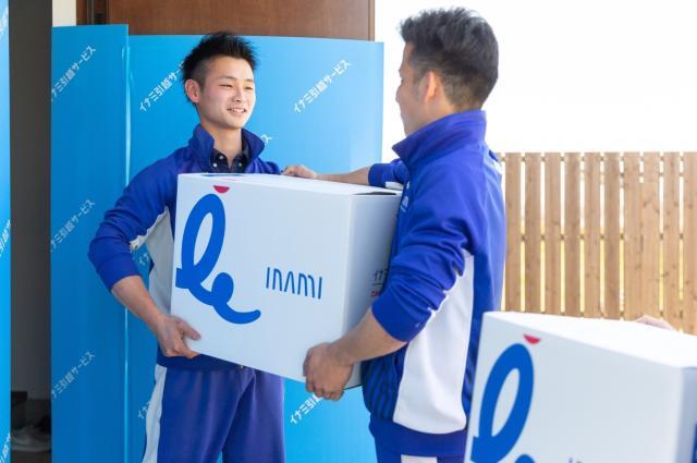 株式会社イナミコーポレーション 1枚目