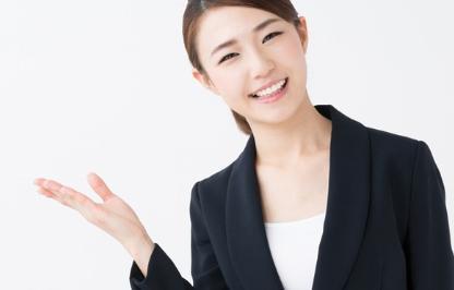 株式会社ソール 1枚目