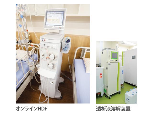 血液透析、腹膜透析、<br>ハイブリッド透析、在宅透析に対応し<br>患者様の生活をサポート。