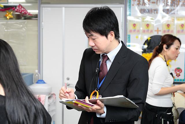 南 慎太郎