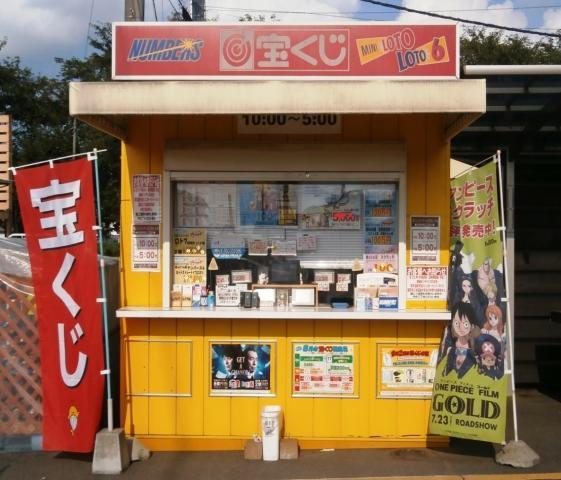 地元で昔から親しまれている店舗です!笑顔あふれる職場で、パート社員さんの定着率抜群♪
