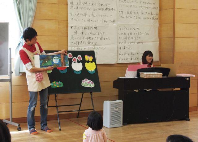 京都市北白川児童館