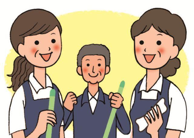 [神戸市中央区]≪清掃代行≫◆未経験歓迎!◆社会保険完備!◆交通費全額支給!◆日祝休みで働きやすい◎