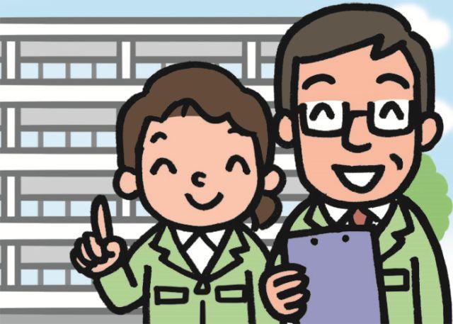 [神戸市中央区]≪施設管理≫◆未経験スタートOK!◆交通費全額支給!◆社会保険完備!