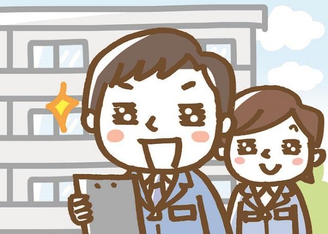 [神戸市中央区]≪営業(オーナー代理業務)≫◆交通費全額支給!◆社会保険完備!