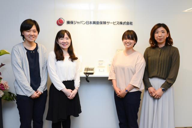 損保ジャパン日本興亜保険サービス株式会社 2枚目