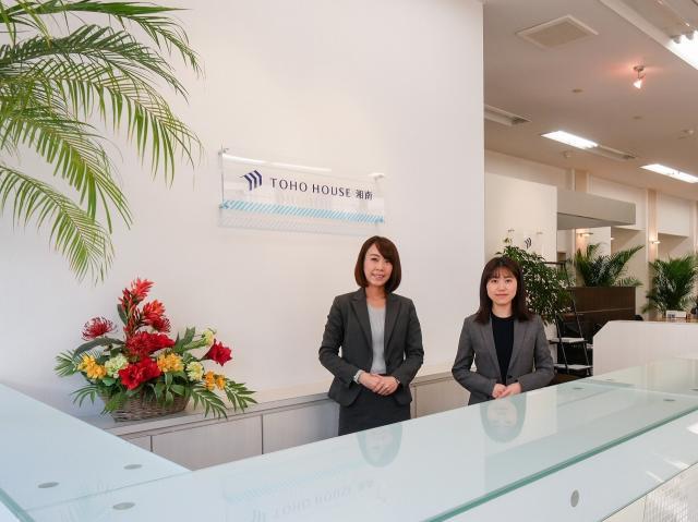 株式会社東宝ハウス湘南 1枚目