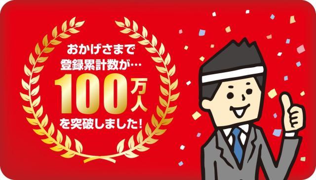株式会社テクノ・サービス 島根エリア(01)の求人画像