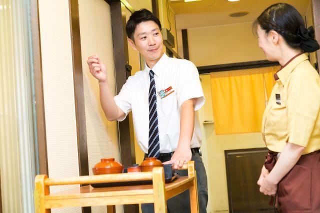 和食さと 星ヶ丘店(ホシガオカ)