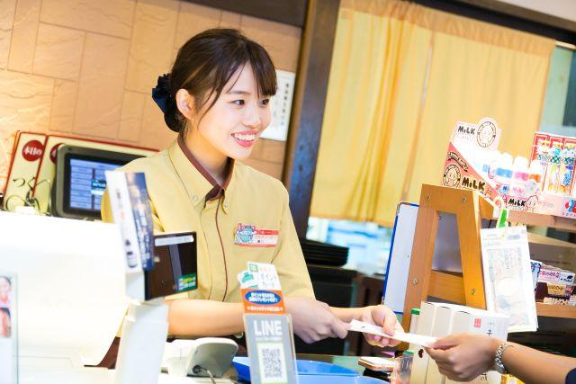 和食さと パワーセンター松阪店(パワーセンターマツザカ)