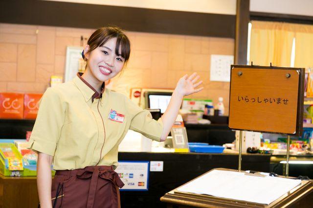 和食さと フレスト松井山手店 (530-LD)