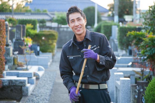 日本緑化株式会社日本緑化株式会社 採用サイト求人募集