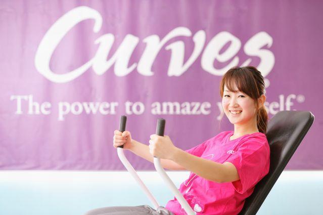 Curves(カーブス) アルプラザ枚方の求人画像