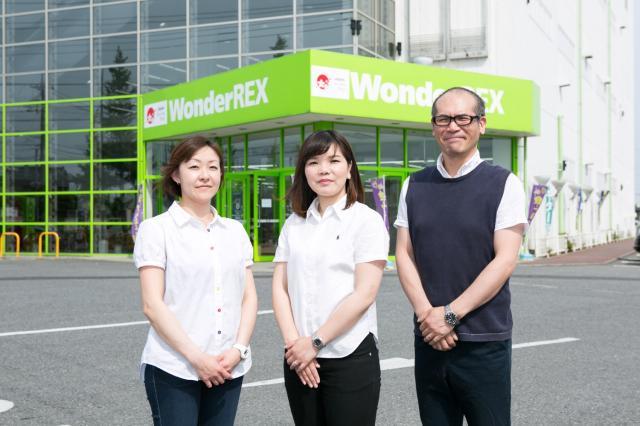 明るく楽しい【WonderREX 石岡店】♪ たくさんの男女STAFFが、イキイキと働いています。