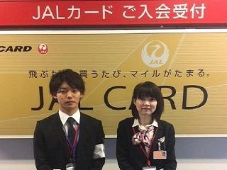 株式会社TDCスタッフィング/岡山営業所 1枚目