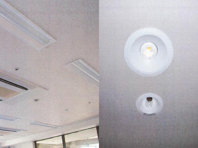 照明器具LED化AFTER