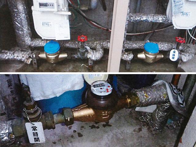 私設量水器更新工事AFTER