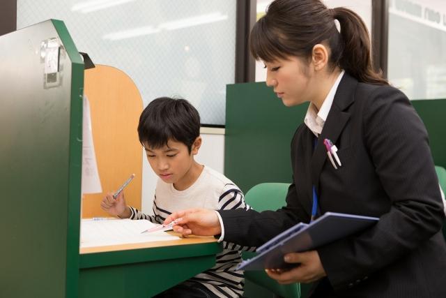 「生徒たちに何をしてあげられるだろう?」一緒に考えませんか。あなたも大きな成長が目指せますよ。