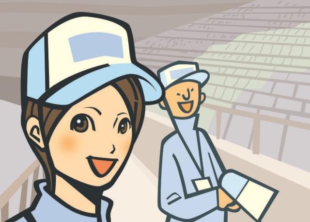 ☆未経験者歓迎☆ 笑顔と元気で楽しいお仕事にしよう!
