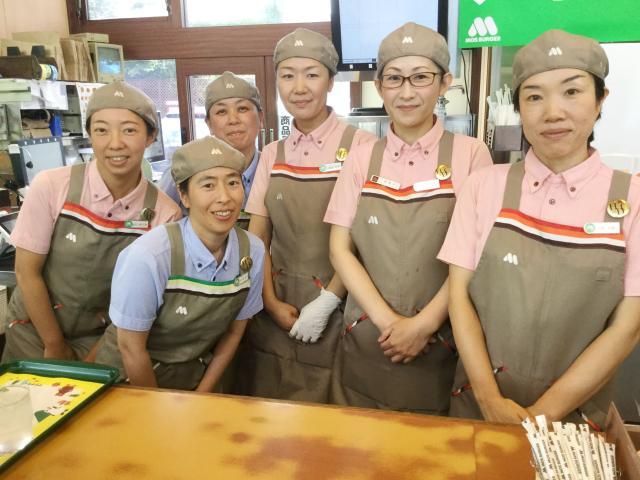 モスバーガー 三年坂店・海南店・紀ノ川店・岩出店・南紀白浜店 1枚目
