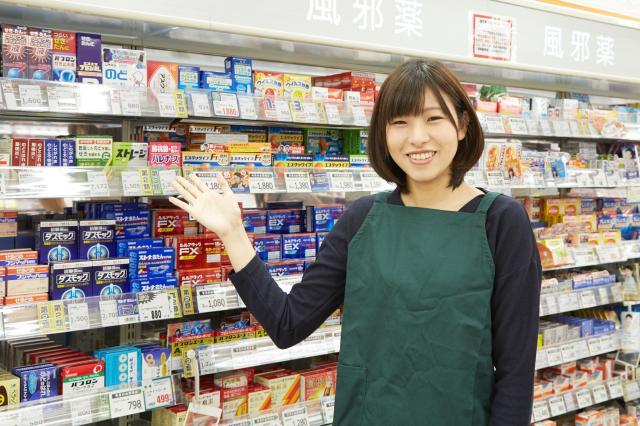 ★未経験者歓迎★バイトデビュー、パートデビューOK♪★土日は時給50円UP!