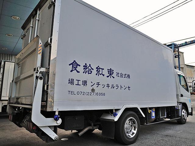 お仕事ファイルimage5