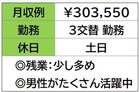 株式会社ナガハ案件No.46068S