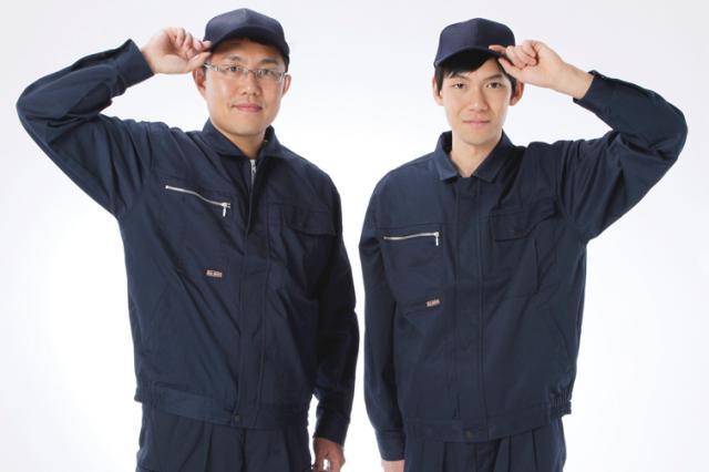 株式会社グローブイン(sakaigawa)