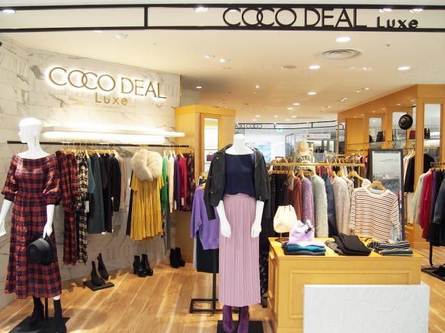 COCO DEAL(ココディール) 札幌パセオ店 1枚目
