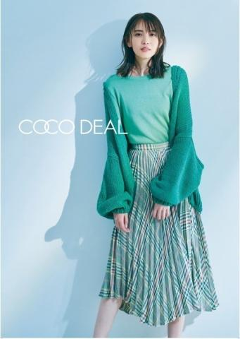 COCO DEAL(ココディール) 岡山一番街店 1枚目