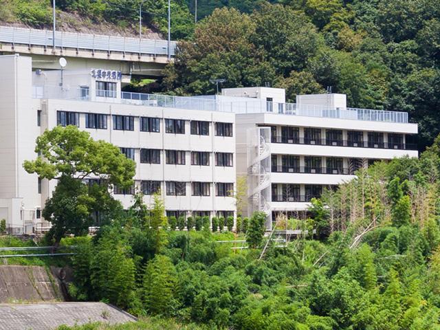 医療療養型病院 北摂中央病院 通所リハビリテーション