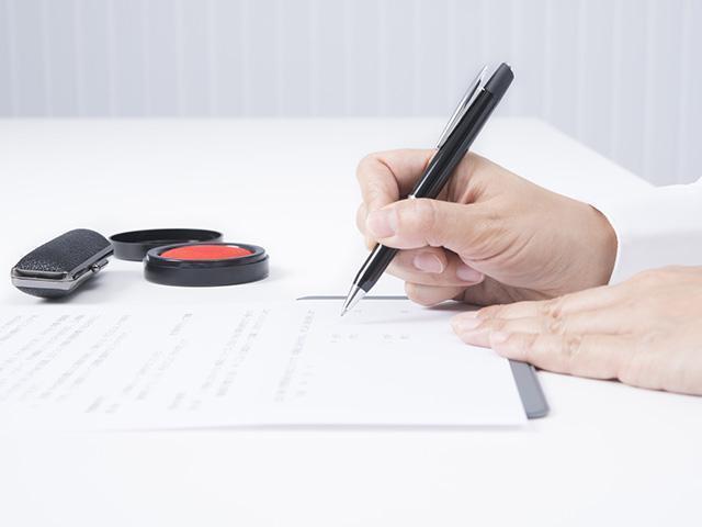 正社員登用制度と定年再雇用制度