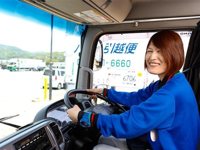 岡山県貨物運送株式会社所沢営業所
