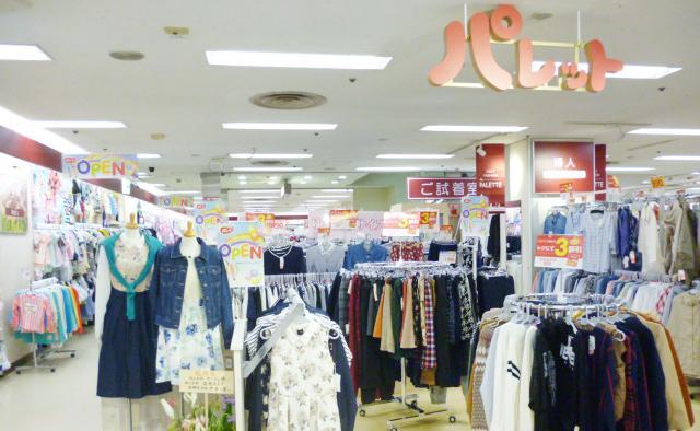 デイリーファッションパレット グリーンヒルいこま店 1枚目