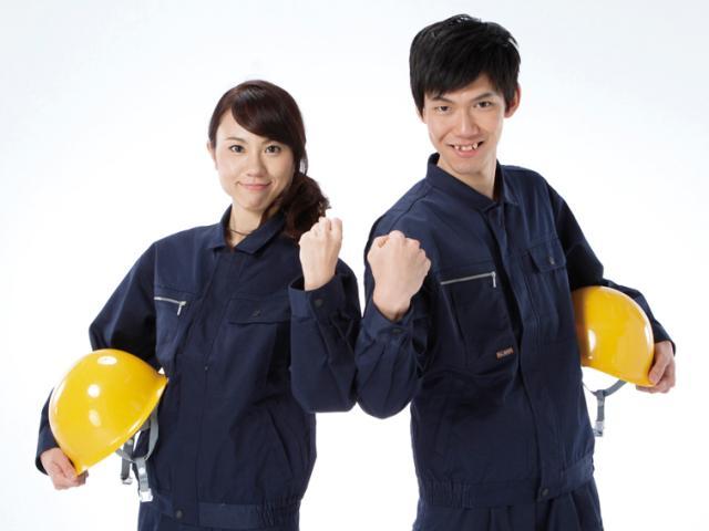 リソーマプラス(株)特任エリア 勤務地:大阪府堺市西区