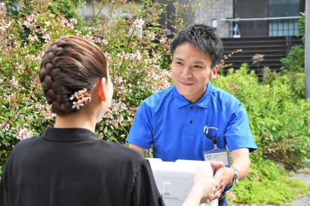間口バリュートランス株式会社京都生協個配洛北出張所